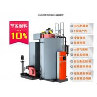 China Electric Gas Thermal Oil Fired Boiler With Horizontal / Vertical Style wholesale