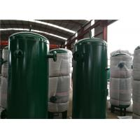 China Ingersoll Rand Vertical Compressor Air Receiver Tank Carbon Steel Low Pressure wholesale