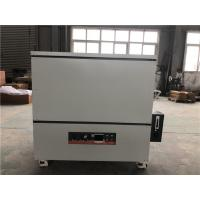 China 1300℃ Vacuum Laboratory Tube Furnace With Sweden Imported Resistance Wire on sale