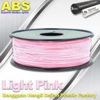 China High Performance Solidoole FDM 3d Printer Filament 1.75mm / 3mm ABS Filament wholesale