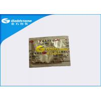 China Aluminium Material Pharmaceutical Sachets Packaging With Colorful Printing Surface wholesale