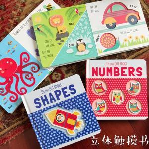 China Standard Children