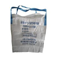 China Virgin Polypropylene 1 Ton Grain Bags , Side Discharge Industrial Tote Bags wholesale