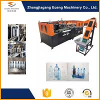 China 5L Fully Automatic Pet Bottle Blowing Machine High Efficiency With Pre - Heater wholesale