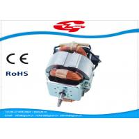 China 50HZ Single Phase Universal Motor For Extractor / Blender 104.6W Rated Output wholesale