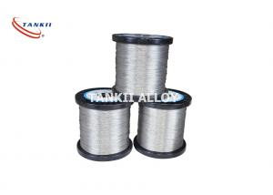 China Air Heater Ni60Cr15 3*0.287mm Twisted Nicr Nichrome Wire wholesale