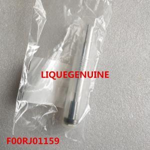 China BOSCH Common rail injector valve F00RJ01159 , F 00R J01 159 , F00R J01 159 wholesale