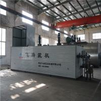 China Compact Melting Bitumen Machine Container Loading With Electric Hoist System wholesale
