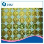 China Laser Anti-counterfeit Sticker , 3D Custom Hologram Stickers , Gold Hologram Sticker wholesale