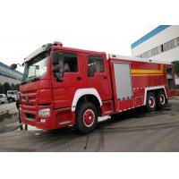 China Howo 6 X 4 10 Wheel Large Fire Truck , Fire Service Truck For Factory on sale