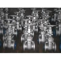 """China Bolted Bonnet Stainless Steel / Cast Steel Gate Valve 6"""" 150lb ASME B16.34 ASME B16.10 wholesale"""