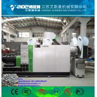 China PP PE Film Plastic Recycling Granulator Machine wholesale