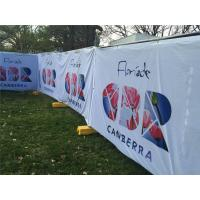 China Double Sided PVC Mesh Banner wholesale