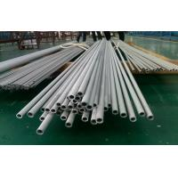 China Austenitic Stainless Steel Pipe wholesale