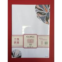 China Theatrical Mask Pattern Letterhead Stationery Paper In 210x297mm Size wholesale