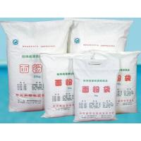 China Custom Recycling Polypropylene Woven Bags / Wheat Flour Bag Mold proof wholesale