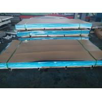 China 316L 0.5 - 3.0mm 4x8 stainless steel sheet 2B surface finished , NO.4 finished wholesale