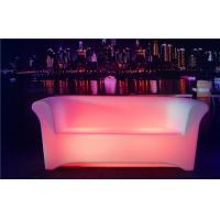 China Two Seats LED Sofa 8-10 Hours Working Time Ployethylene Indoor LED Couches wholesale