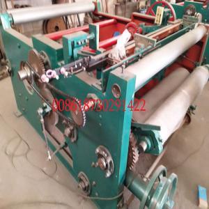 China Anping Mosquito Mesh Weaving Machine Factory