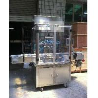 Buy cheap Automatic Ointment Filling Machine (GT4T-4G) from wholesalers