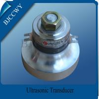China Industrial Multi Frequency Ultrasonic Transducer wholesale