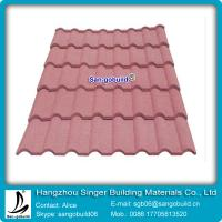 China 2015 High Quality Stone Coated Metal Roof Tile For Construction Materials wholesale