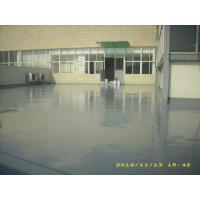 Quality Waterproof Polyaspartic Coating Projects-Roof Waterproof for Guangzhou Railway for sale