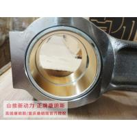 China CCEC original cummins nt855 spare parts connecting rod 3013930 with BEST QUALITY on sale