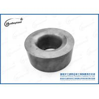 China Tungsten Cemented Carbide Drawing Dies For Iron Bar Copper Bar 2.0mm on sale