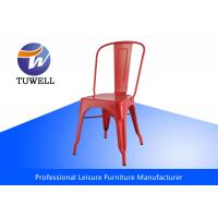China Red Outdoor Marais Metal Tolix Chairs Stackable For Office / living room Tolix Chair Replica wholesale