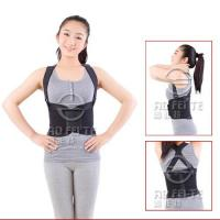 Buy cheap orthopetic Back support belt from wholesalers