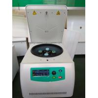 China PRP kit  for PRP centrifuges platelet rich plasma  Medical   angle rotor  LCD Display wholesale