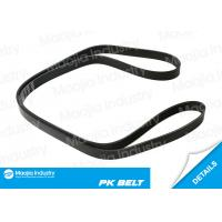 China Serpentine Accessory Drive Belt - Rib Ace Precision Engineered V- Ribbed Belt 7PK1940 02-08 Scion Toyota 2.4L GAS DOHC on sale