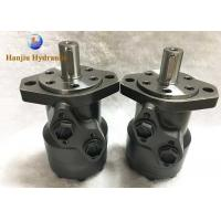 China High Power  Mini Hydraulic Motor , Orbital Hydraulic Motor For Hauling Machine wholesale