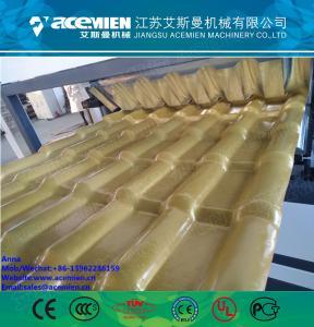 China plastic glazed roof tile making machine PVC glazed roof plate extrusion line wholesale