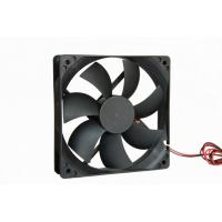 China 4.7 Inch Fridge Cooling Fan AC to DC  Ventilation Cooling 2500/3500RPM Speed wholesale