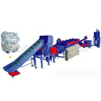 China Waste Plastic PP PE Film Recycling Machine/PE Film Washing Line on sale