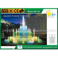 China Outdoor Large Musical Water Fountain Programmable Control Round Shape wholesale