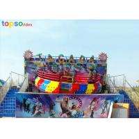 China Crazy Tagada Amusement Park Rides 24 Persons 6.5m Static Height CE Approved on sale