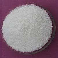 China Isoprenaline Hydrochloride Active Pharmaceutical Ingredients 51-30-9 on sale