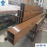 China Brown powder coated rectangle extruded aluminum square tube profile for decoration wholesale