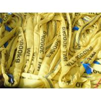 China Yellow 3T Polyester Lifting Sling Crane Lifting Straps For Cargo / Crane wholesale