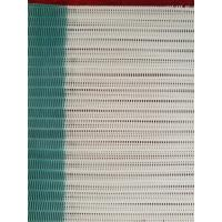 China Complex Machine Polyester Spiral Dryer Belt With Spiral Weave For Conveyor wholesale