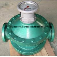 China Oval Gear Transmitter Pulse Output Stainless Steel Flow Meter With Low Price wholesale