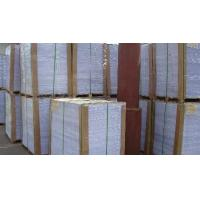 Buy cheap Copy paper jumbo roll from wholesalers