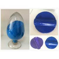 China Valve Epxoy Matte Blue Powder Coat Corrosion Resistant Polyester Resin Material wholesale