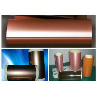 China Adhesiveless Copper Clad Circuit Board , SLP Flexible Copper Clad Sheet For PCB wholesale