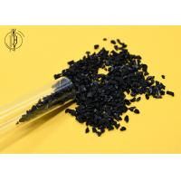 China Coconut Shell Activated Charcoal For Gold Mining , Granulated Activated Charcoal wholesale