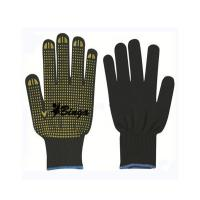 China PVC Dotted Coated Gloves Crinkle and Smooth Finished Work Safety Gloves wholesale