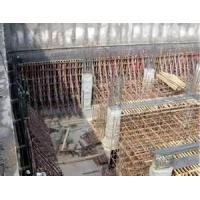 China adjustable framed cold-rolled steel formwork for concrete walls,  floors ISO wholesale